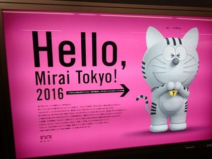 20160909103021[1].jpg
